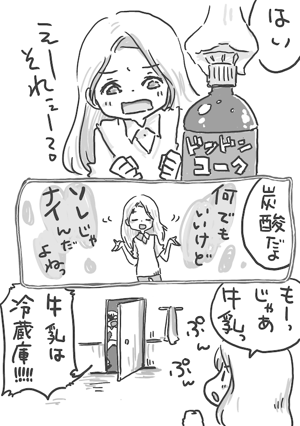 tm3-2